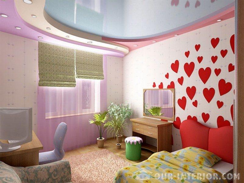 Our for Dormitorio para dibujar