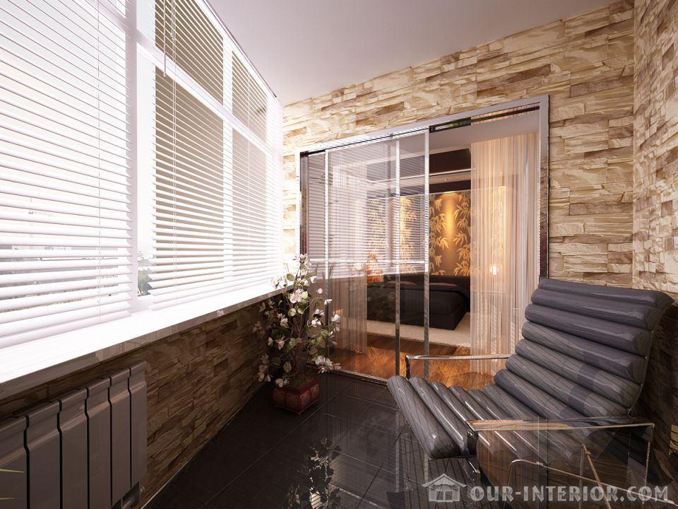 Большие балконы дизайн