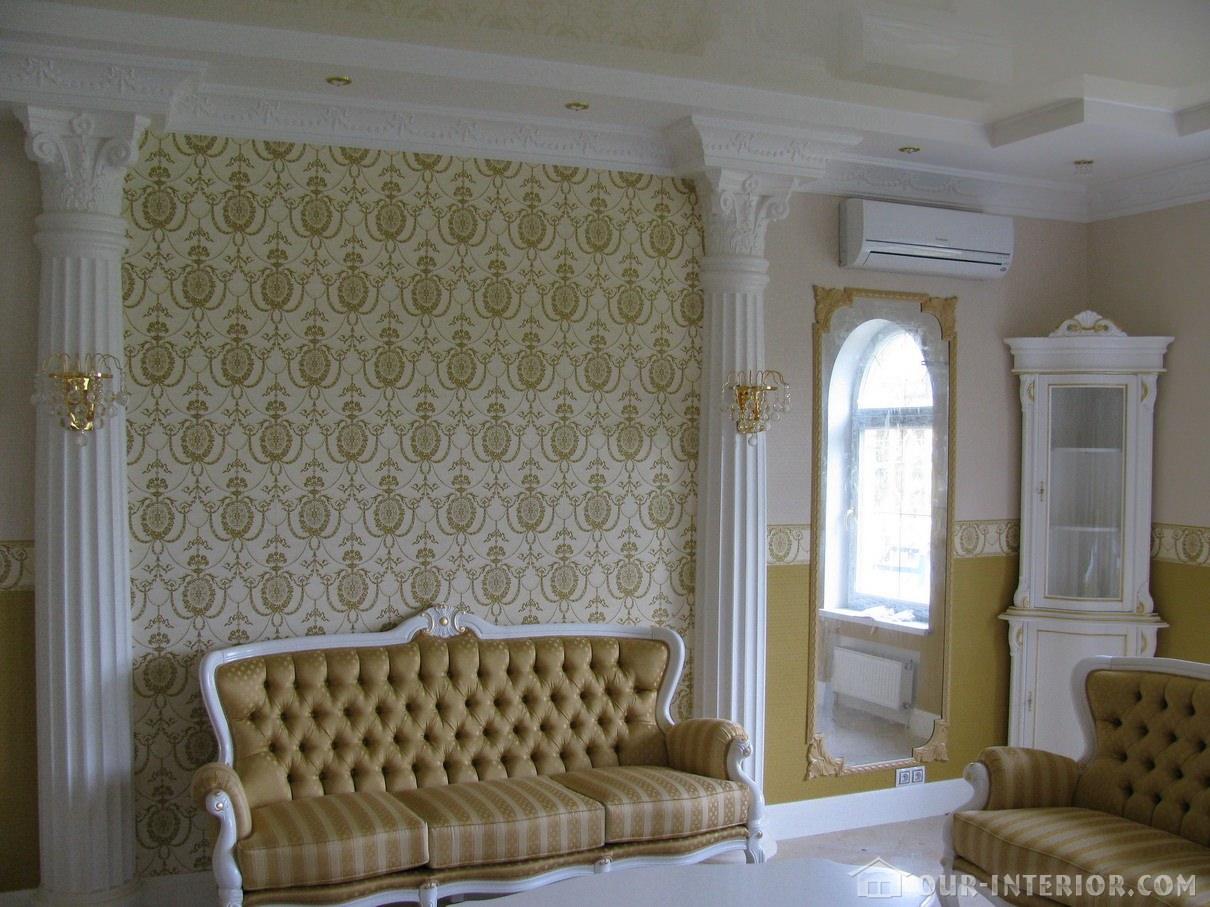 our interior com